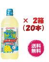 ◆味の素 さらさらキャノーラ油 1000g 10本入り2箱