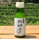 熊野自慢 熊野市ふるさと公社 『新姫』生搾り果汁 100ml 瓶入世界で唯一の生産地 熊野市 で搾られた新姫の果汁100%原液!花粉症対策 アトピーアレルギー対策などにも効果あり
