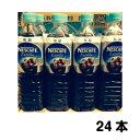 【送料無料】【1ケース】 ネスカフェ エクセラ 無糖 ボトル コーヒー ブラック 900ml 24本