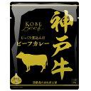 響 国産 レトルトカレー 160g×5袋 淡路島産 フルーツ玉ねぎ使用神戸牛ビーフカレーとけ込むカレー レトルトカレー 金色