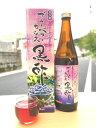 【月間優良ショップ】SS ブルーベリー & カシス黒酢 720ml 6本 瓶 ブルーベリー黒酢