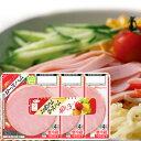 【冷蔵】日本ハム ロースハム 4枚入×3パック