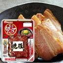 【冷蔵】日本ハム 焼豚 もうきってますよ! 150g 焼き豚 チャーシュー