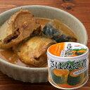 宝幸 さば味噌煮 国内産サバ缶 24個 鯖缶 さば缶詰