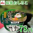 【29%OFF】井村屋 カップ抹茶おしるこ 30g×20個 ZTHIK