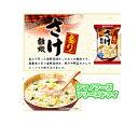 アマノフーズ フリーズドライ 炙りさけ雑炊 1箱(6袋入り)...