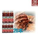 日本ハム 焼肉のたれ 味噌 210g 20本 ZHT