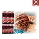 日本ハム 焼肉のたれ 甘口 210g 20本 ZHT