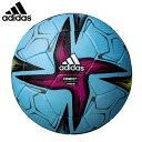 adidas/アディダス サッカー ボール [af434sk コネクト21リーグ4号球水色] サッカーボール_4号球_JFA検定 【ネコポス不可】