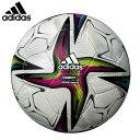 adidas/アディダス サッカー ボール [af532lu コネクト21リーグルシアーダ5号球] サッカーボール_5号球_JFA検定 【ネコポス不可】