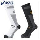 asics/アシックス バスケットボール アクセサリー [xbs414 EX-GRIP_ロングソックス] ソックス_靴下/2016FW 【ネコポス対応】