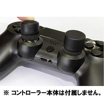 FPSスティック 狙 PS4【メール便のみ送料...の紹介画像2