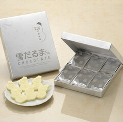 Ishiya Seika's famous 'white lover' make a snowman chocolate ★