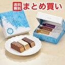 美冬ミルフィーユ3個入り×3個チョコレートホワイトデーお返し義理ばらまき個包装大量送料無料北海道土産福袋ギフトプレゼント