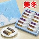 【石屋製菓】美冬(みふゆ)ミルフィーユ★12個入り【北海道土産】