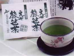 【送料無料お試しサンプル価格】【えぞ熊笹茶マグカップ2杯分2回分】杜仲茶・シモン茶・ウーロン茶より飲みやすい数量限定