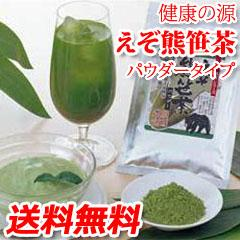 As for obtaining it, it is 30 g of bear bamboo grass tea powder types