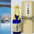 【送料無料】【北海道高砂酒造】 雪氷室 一夜雫 純米大吟醸 いちやしずく 720ml 】