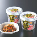 [texture Matsumae pickles] president soaked in Matsumae cup 250g2 unit