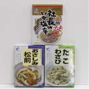 [three points of texture set B] three fish guts pickled in salt 250g1 unit & sashimi Matsumae 250g1 unit & たこわさび 250g1 personal budgets of the president