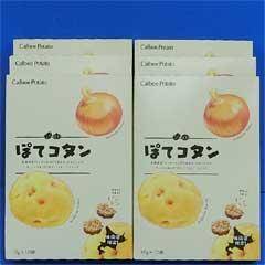 カルビー・ポテト ぽてコタン 6個(16g×10袋入×6個)【北海道限定】