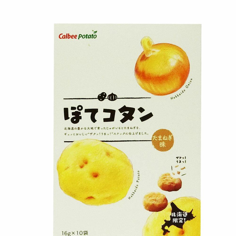 カルビー・ポテト ぽてコタン 6個(16g×10...の商品画像