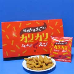 Sapporo Curry crackers crispy yet?? Shrimp flavor 18 g × 8 bags into Hokkaido limited edition
