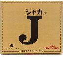 北海道のポテトチップス ジャガJ(ジャガジェイ)90g×4個...