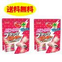 新登場★白いブラックサンダー いちご味2袋 送料無料 北海道限定