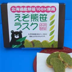 Can't live forever Rusk 70 g x 6 live forever tea, bamboo, kumasassa fs04gm