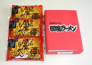 [Noboribetsu enma noodles 6 food set]