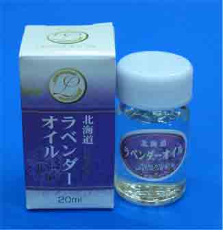 In the aroma bath beauty up to drop by Hokkaido lavender oil 20 ml