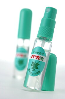 [Peppermint oil spray type]