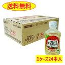 【送料無料】リボン北海道りんごブレンド 280ml 1ケース24本入り ポッカサッポロ りんごジュース リンゴ
