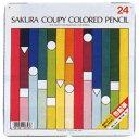【送料無料!】【メール便】サクラクレパス クーピー色鉛筆24色 PFY24消しゴムで消しやすい色鉛筆