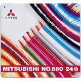 【!】【メール便】三菱鉛筆 色鉛筆 880級 24色 K88024CPスタンダードなUni色鉛筆880級