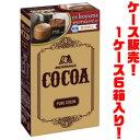 【送料無料!】森永製菓 純ココア 110g ×6入り