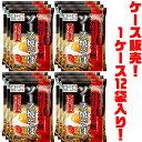 【送料無料!】ヨコオディリーフーズ 糖質0麺 ソース焼きそば140g ×12入りこんにゃくならではのコシがあるのでお腹も満足!