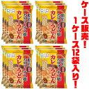 【送料無料!】ヨコオディリーフーズ 糖質0麺 カレーうどん140g ×12入りこんにゃくならではのコシがあるのでお腹も満足!