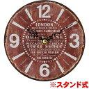 【送料無料!】不二貿易 アンティークスタンドクロック ブラウン おしゃれなアンティーク置き時計