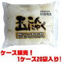 【送料無料!】紙屋商店 玉こんにゃく白 300g ×20入り「大粒」の玉こんにゃくなので、山形風味付け玉こんに最適です。