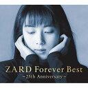 楽天ごようきき。クマぞう【送料無料!】【CD】 ZARD Forever Best〜25 JBCJ-9055在庫限りの大放出!大処分セール!早い者勝ちです。