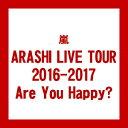 【送料無料!】【DVD】 ARASHI LIVE TOUR 2016-2017 Are You Happy? JABA.5183在庫限りの大放出!大処分セール!早い者勝ちです。