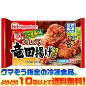 【冷凍食品 よりどり10品以上で送料無料!】日本ハム たれづけ竜田揚げ 102g自然解凍でもおいしい!