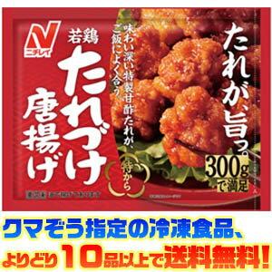 若鶏たれづけ唐揚げ 300g