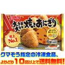 【冷凍食品 よりどり10品以上で送料無料!】日本水産 大きな...