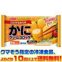 【冷凍食品 よりどり10品以上で送料無料!】日本水産 かにクリームコロッケ 8個 184g電子レンジで簡単調理!