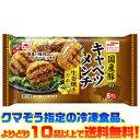 【冷凍食品 より...