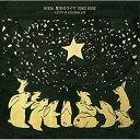 【送料無料!】【CD】 MISIA 星空のライヴ SONG BOOK BVCL-710在庫限りの大放出!大処分セール!早い者勝ちです。
