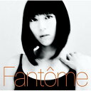 【送料無料!】【CD】 宇多田ヒカル Fantome TYCT-60101在庫限りの大放出!大処分セール!早い者勝ちです。